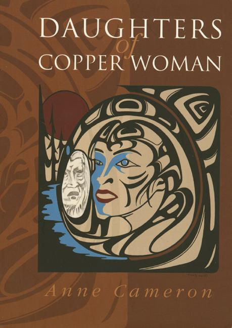 Daughters of Copper Woman als Taschenbuch