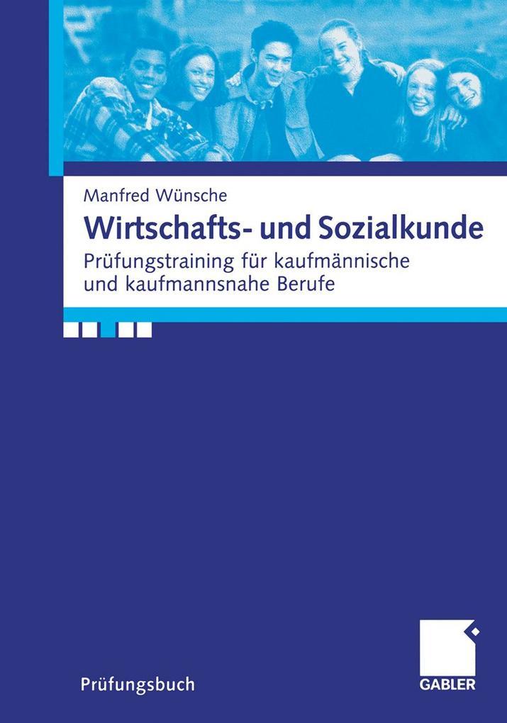 Wirtschafts- und Sozialkunde als eBook