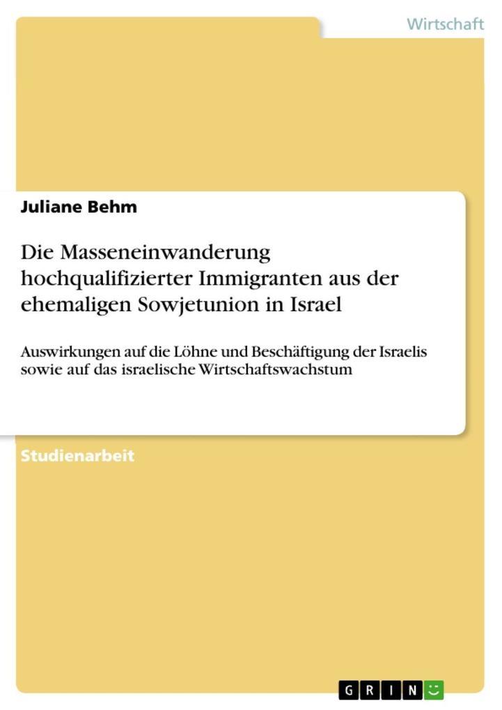 Die Masseneinwanderung hochqualifizierter Immigranten aus der ehemaligen Sowjetunion in Israel als eBook von Juliane Behm