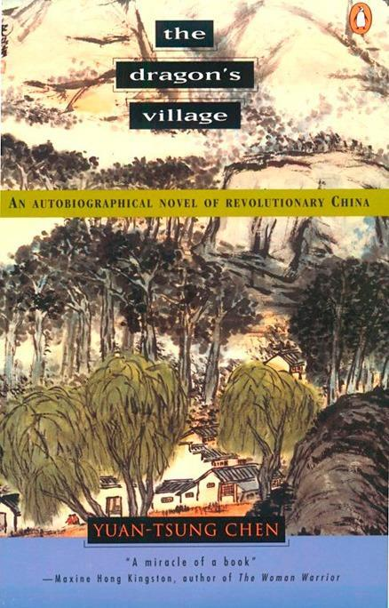 The Dragon's Village: An Autobiographical Novel of Revolutionary China als Taschenbuch