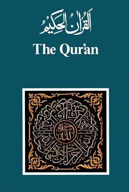 The Qur'an: Arabic Text and English Translation als Buch