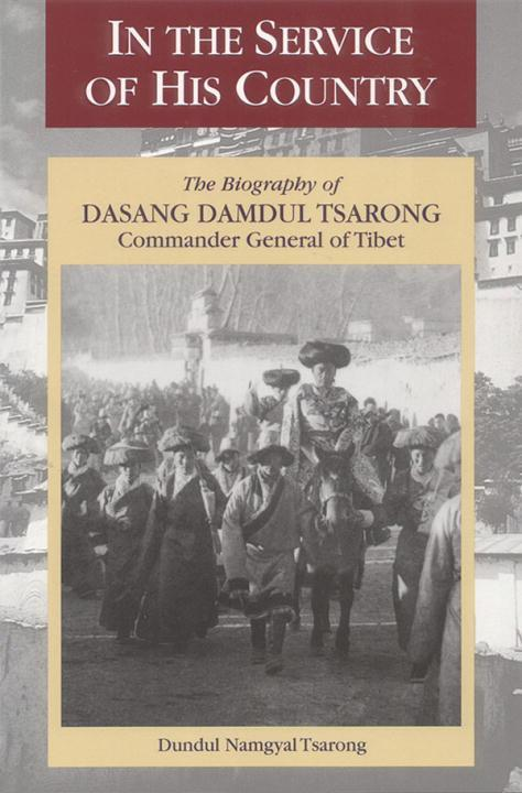 In the Service of His Country: The Biography of Dasang Damdul Tsarong, Commander General of Tibet als Taschenbuch