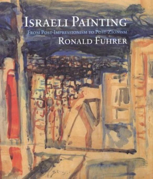 Israeli Painting als Buch