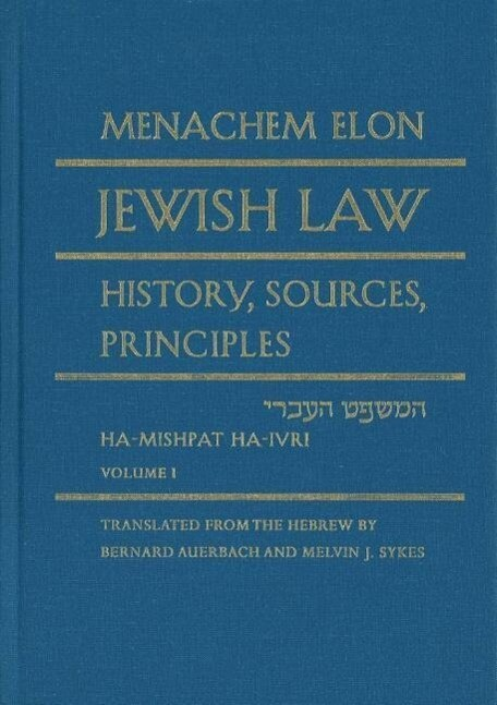 Jewish Law, 4-Volume Set: History, Sources, Principles als Buch