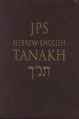 Hebrew-English Tanakh-PR-Student Guide als Taschenbuch