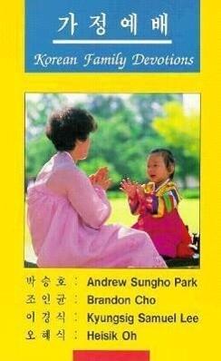 Kajong Yebae als Taschenbuch