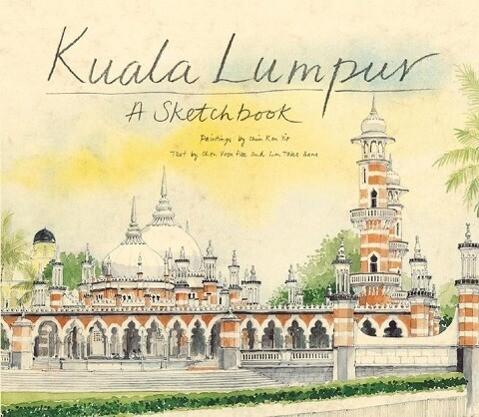 Kuala Lumpur Sketchbook als Buch