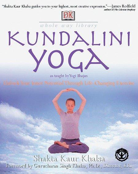 Kundalini Yoga als Taschenbuch