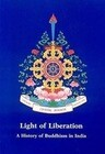 Light of Liberation Crystal Mirror 8