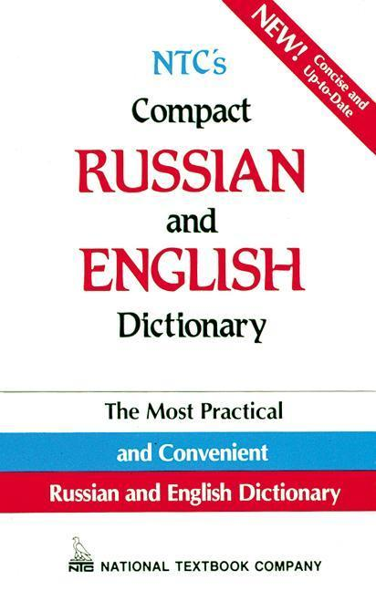 Ntc's Compact Russian and English Dictionary als Taschenbuch
