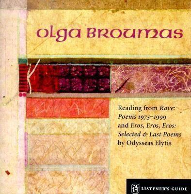 Olga Broumas [With Booklet] als Hörbuch