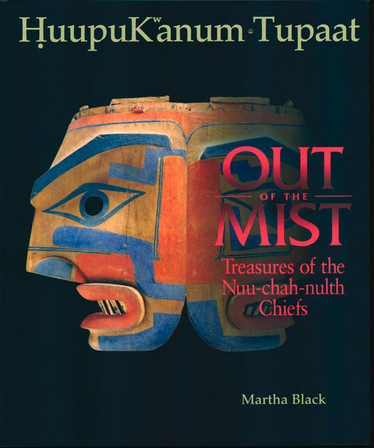 HuupuKanum Tupaat, Out of the Mist als Buch