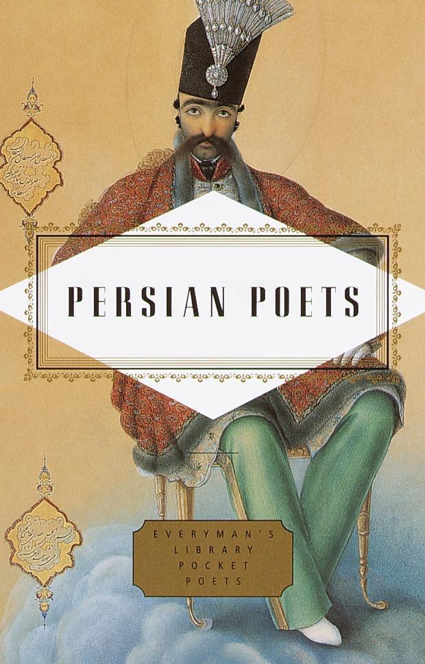 Persian Poets als Buch