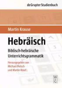 Hebräisch als eBook