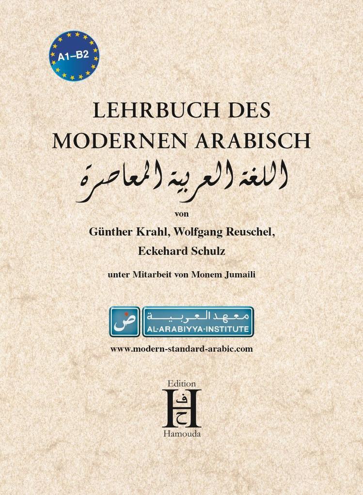 Lehrbuch des modernen Arabisch als Buch (kartoniert)