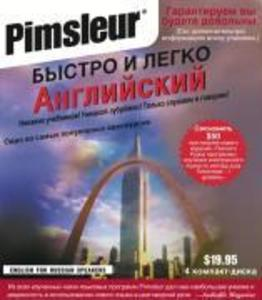 Pimsleur English for Russian Speakers Quick & Simple Course - Level 1 Lessons 1-8 CD: Learn to Speak and Understand English for Russian with Pimsleur als Hörbuch