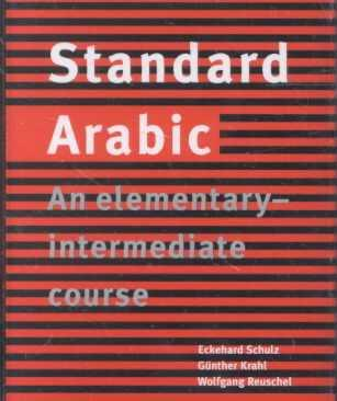 Standard Arabic Set of 2 Audio Cassettes: An Elementary-Intermediate Course als Hörbuch