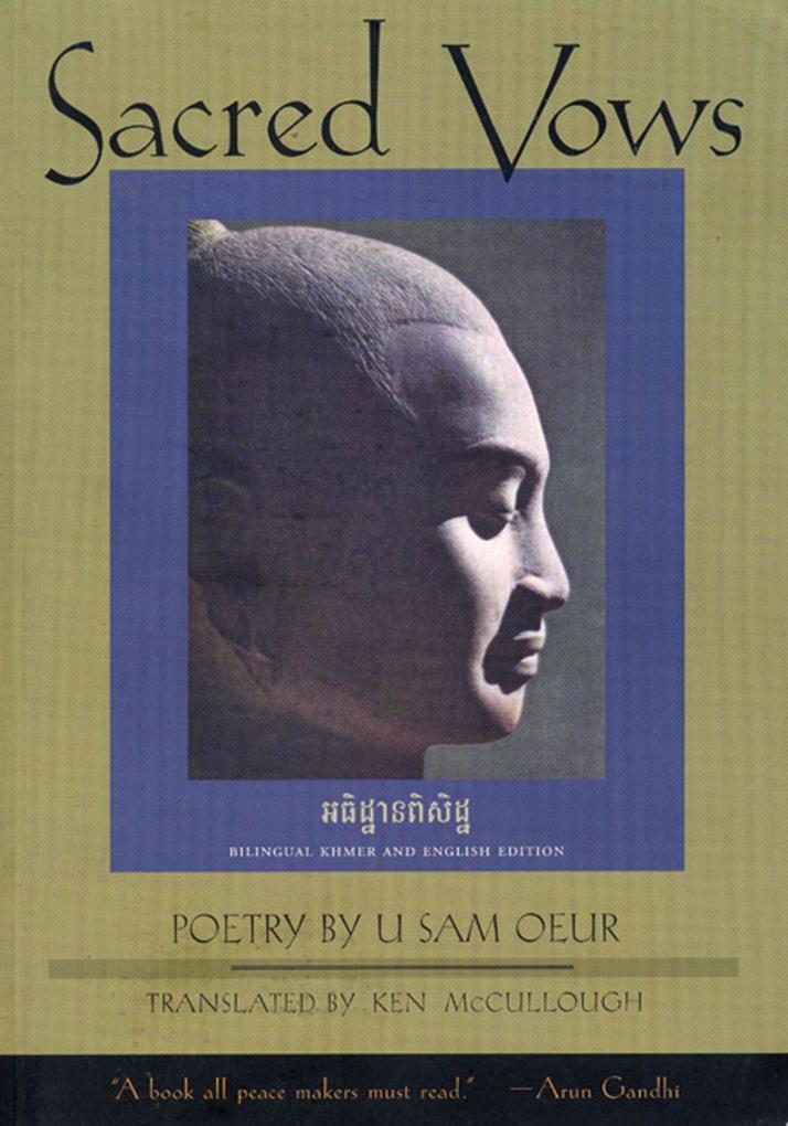 Sacred Vows: Poems als Taschenbuch