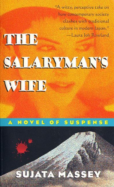 The Salaryman's Wife als Taschenbuch