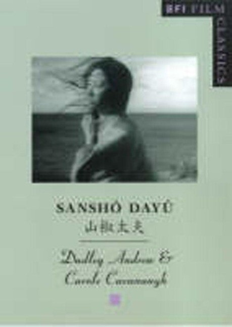 Sansho Dayu (Sansho the Bailiff) als Taschenbuch