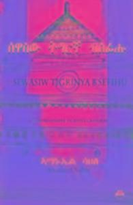 Sewasiw Tigrinya B'sefihu als Taschenbuch