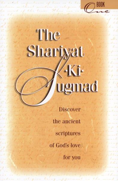 The Shariyat-KI-Sugmad, Book One als Taschenbuch