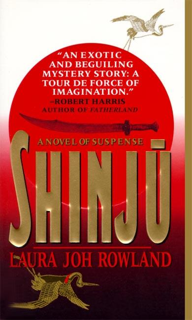 Shinju als Taschenbuch