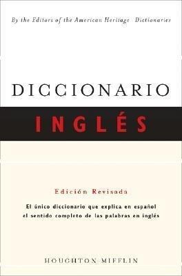 Diccionario Inglés: Edición Revisada = English Dictionary als Taschenbuch