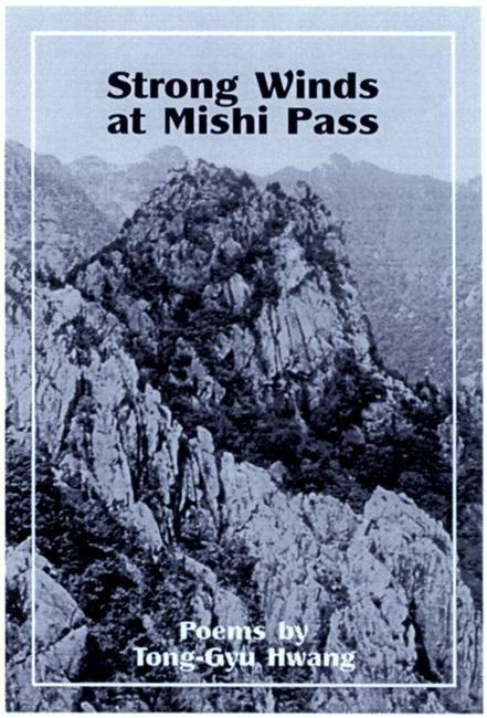 Strong Winds at Mishi Pass als Taschenbuch