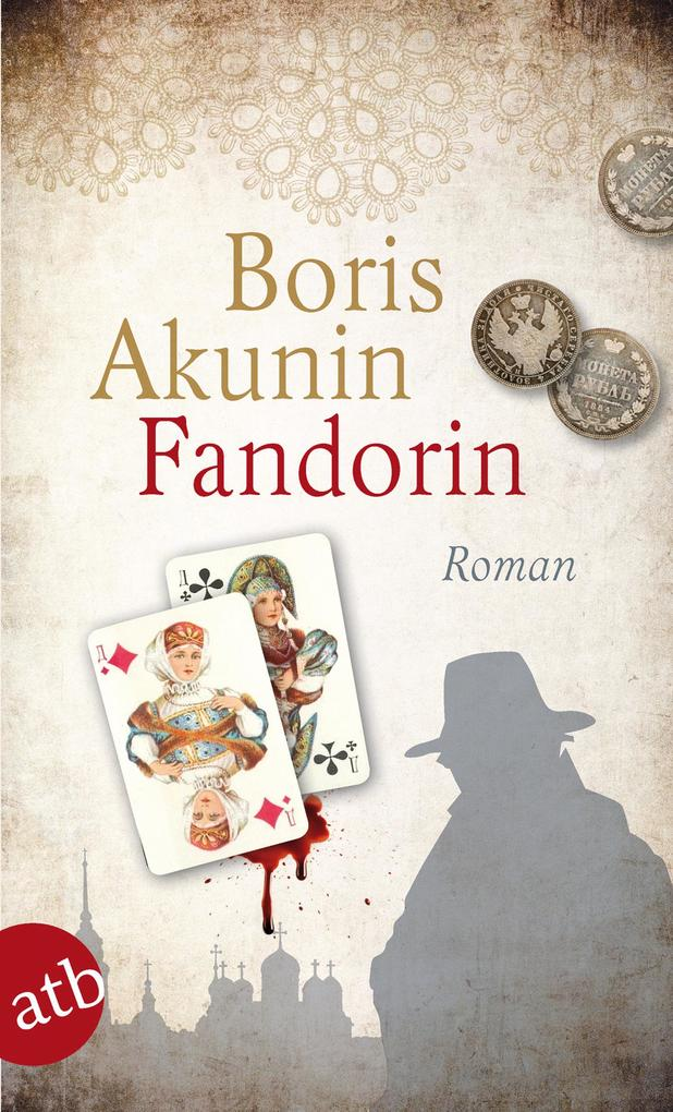 Fandorin als eBook