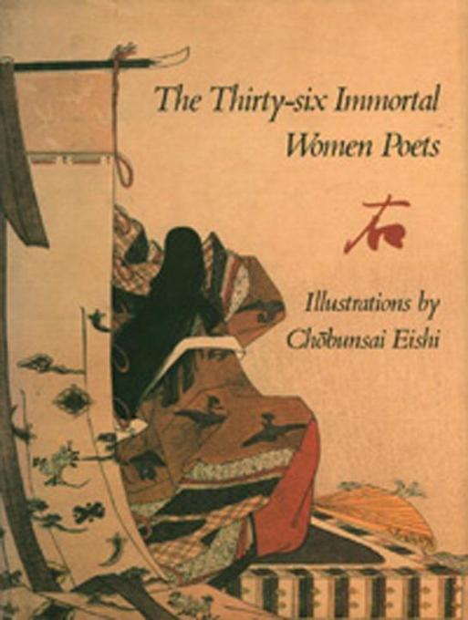 The Thirty-Six Immortal Women Poets als Taschenbuch