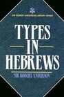 Types in Hebrews