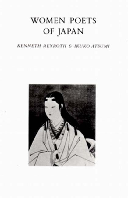 Women Poets of Japan als Taschenbuch