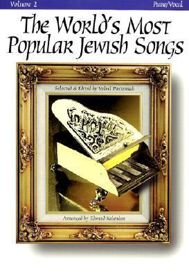 The World's Most Popular Jewish Songs for Piano als Taschenbuch