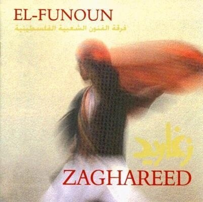 Zaghareed: Music from the Palestinian Holy Land als Hörbuch