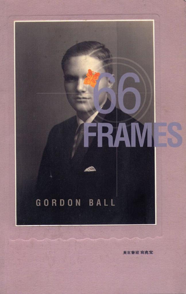 66 Frames als Taschenbuch