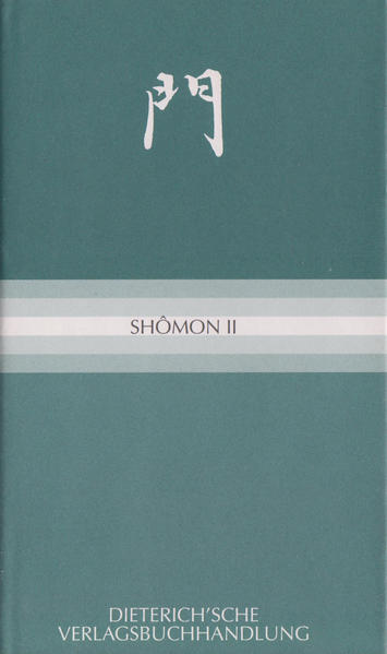Shomon II als Buch