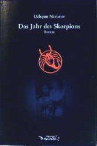Das Jahr des Skorpions als Buch