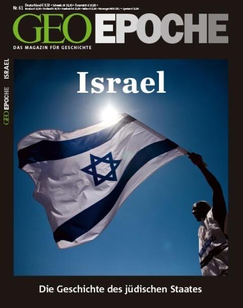 GEO Epoche Israel als Buch (kartoniert)
