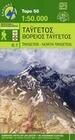 Topografische Bergwanderkarte 8.1. Taigetos 1 : 50 000