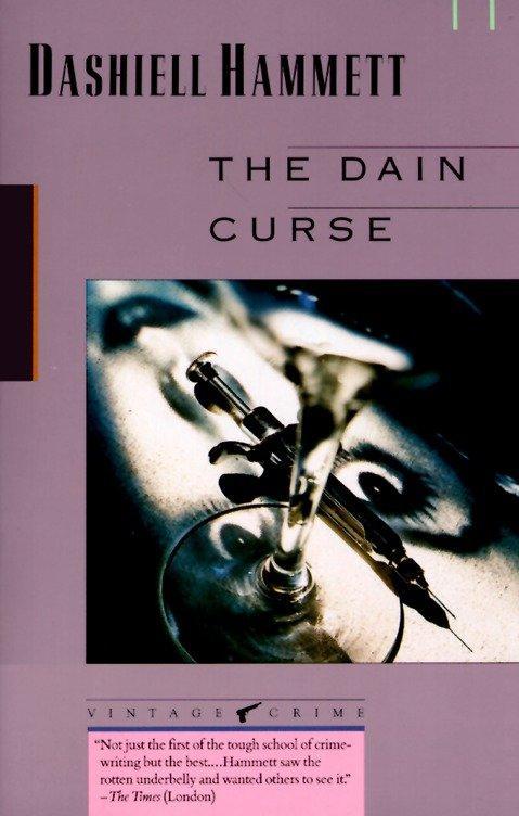 The Dain Curse als Buch