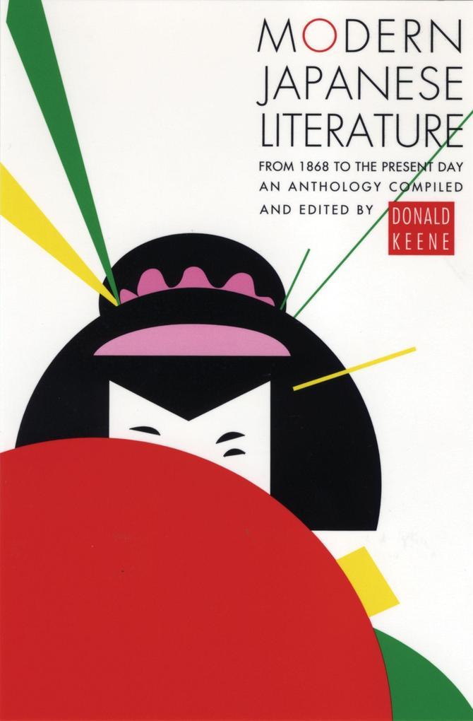 MODERN JAPANESE LITERATURE als Taschenbuch