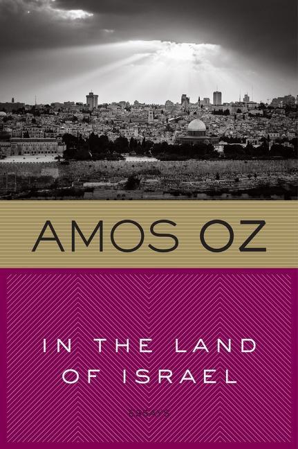 In the Land of Israel als Taschenbuch