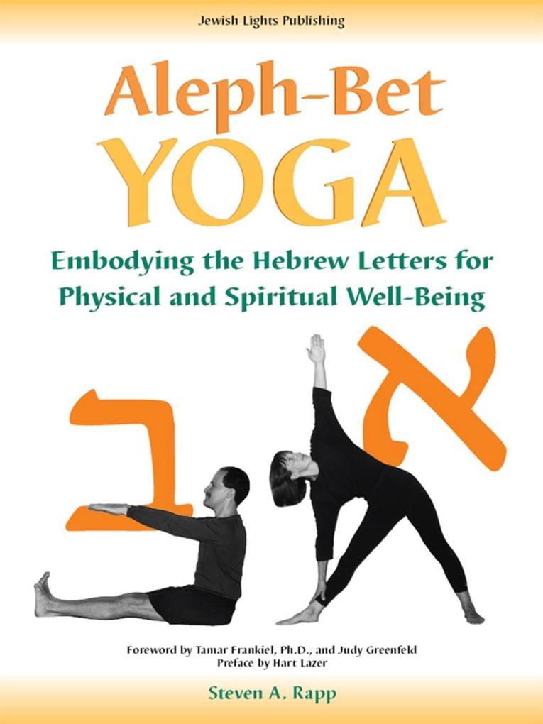 Aleph-Bet Yoga als eBook
