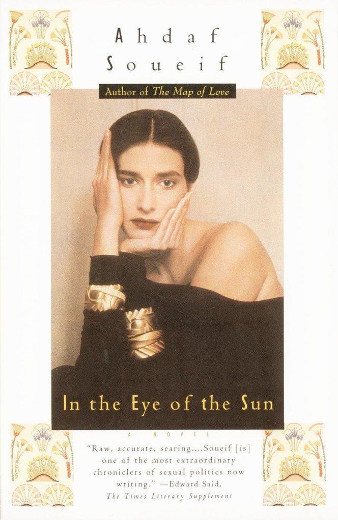 In the Eye of the Sun als Taschenbuch