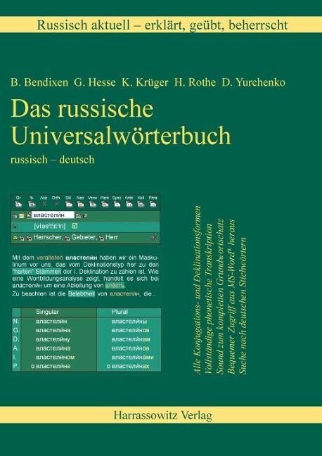 Russisch aktuell. Das russische Universalwörterbuch auf DVD (Version 9.0.0.2) incl. RAW (Russisches Aussprachewörterbuch) und RPW (Russisches Phraseologisches Wörterbuch)