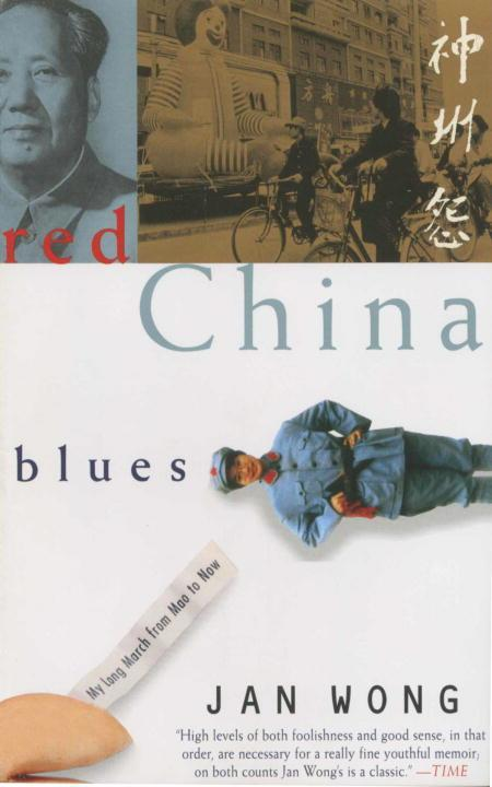 Red China Blues: My Long March from Mao to Now als Taschenbuch