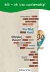 Nur Mut, Kurt! Kinderbuch Deutsch-Griechisch mit Leserätsel