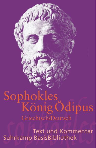 König Ödipus als Taschenbuch
