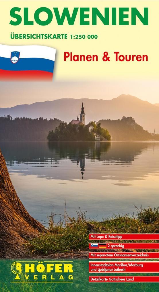 Slowenien SL600. Straßenkarte 1 : 250 000 als Buch